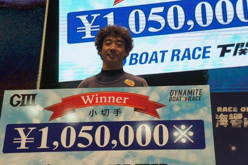 荒井輝年がイン速攻で優勝しマスターズチャンピオンの出場権を獲得した