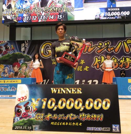 優勝した田村隆信は年末のグランプリ出場へ大きく前進