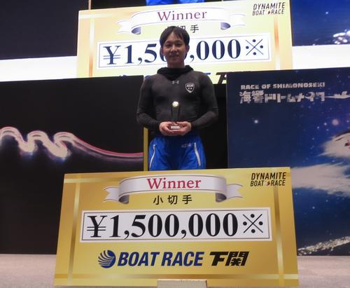 竹田辰也がイン速攻で通算8回目の優勝を飾った