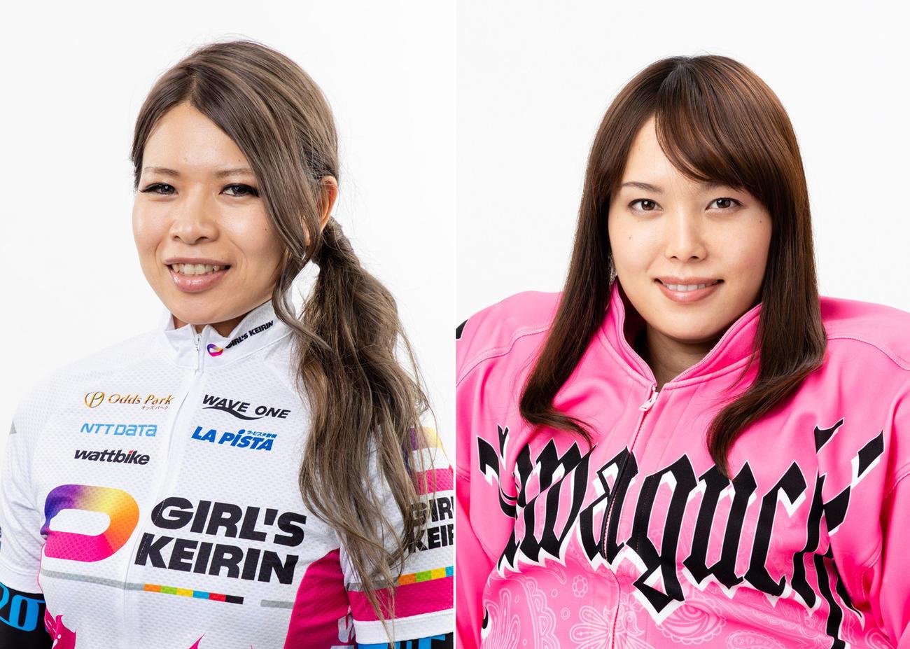 ガールズケイリンの石井寛子(左)とオートレーサーの佐藤摩弥