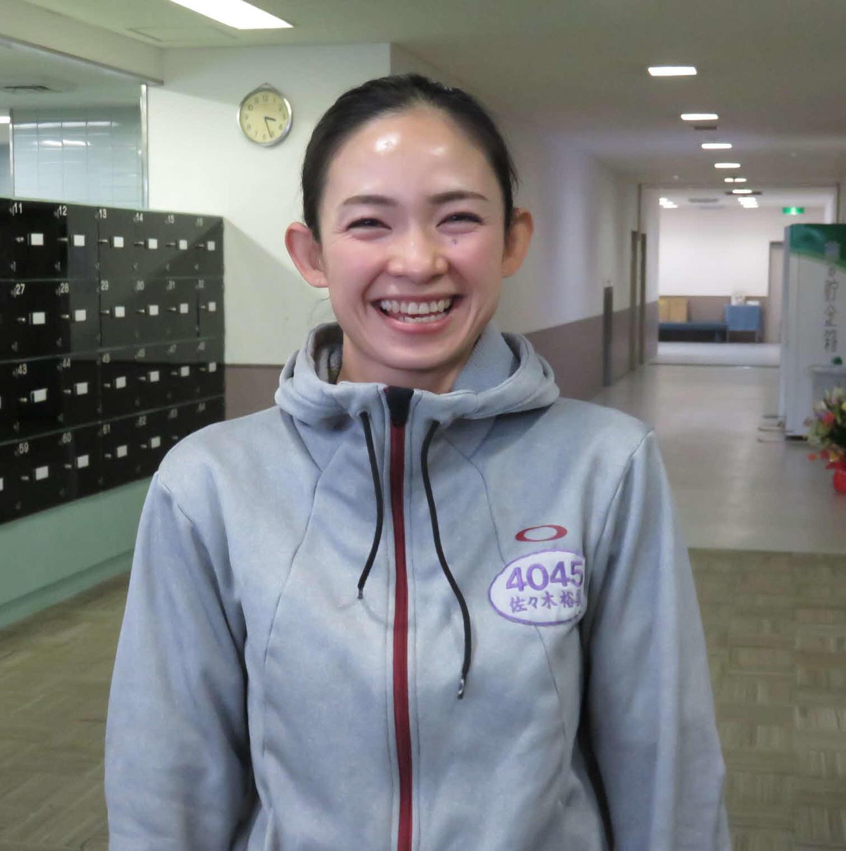 佐々木裕美が4日目9Rを制して満面の笑み