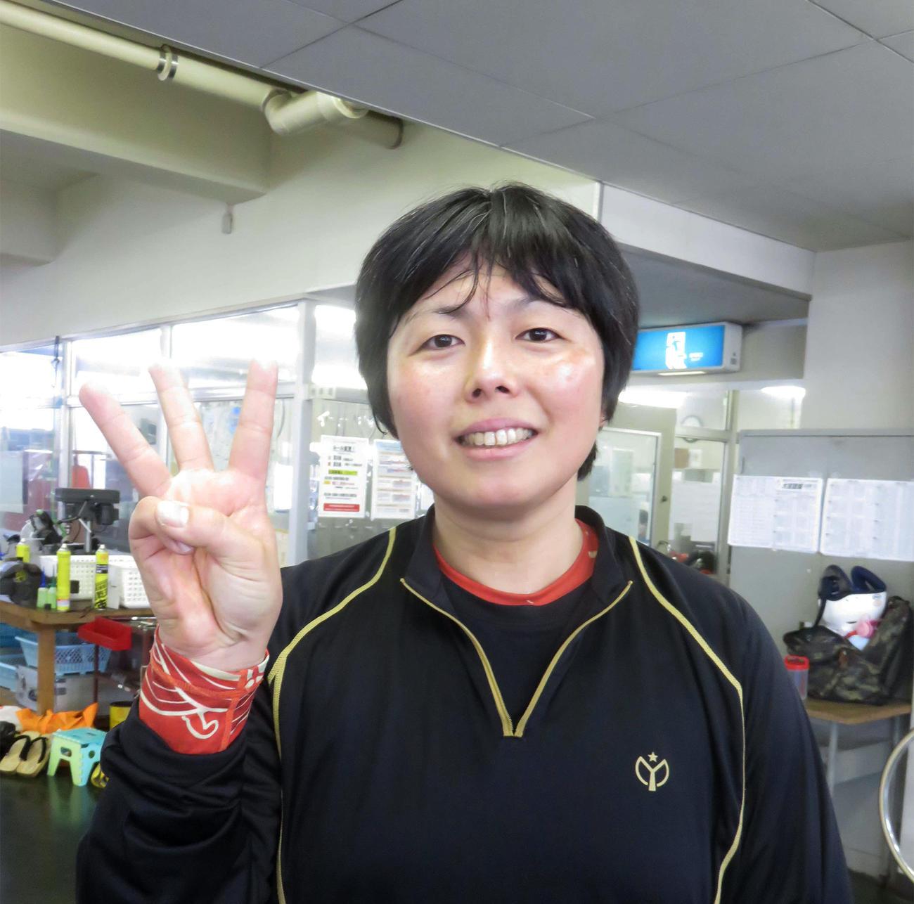 岡村育子は予1・6Rで3着に入り指を3本立てたポーズ(撮影・中野公博)