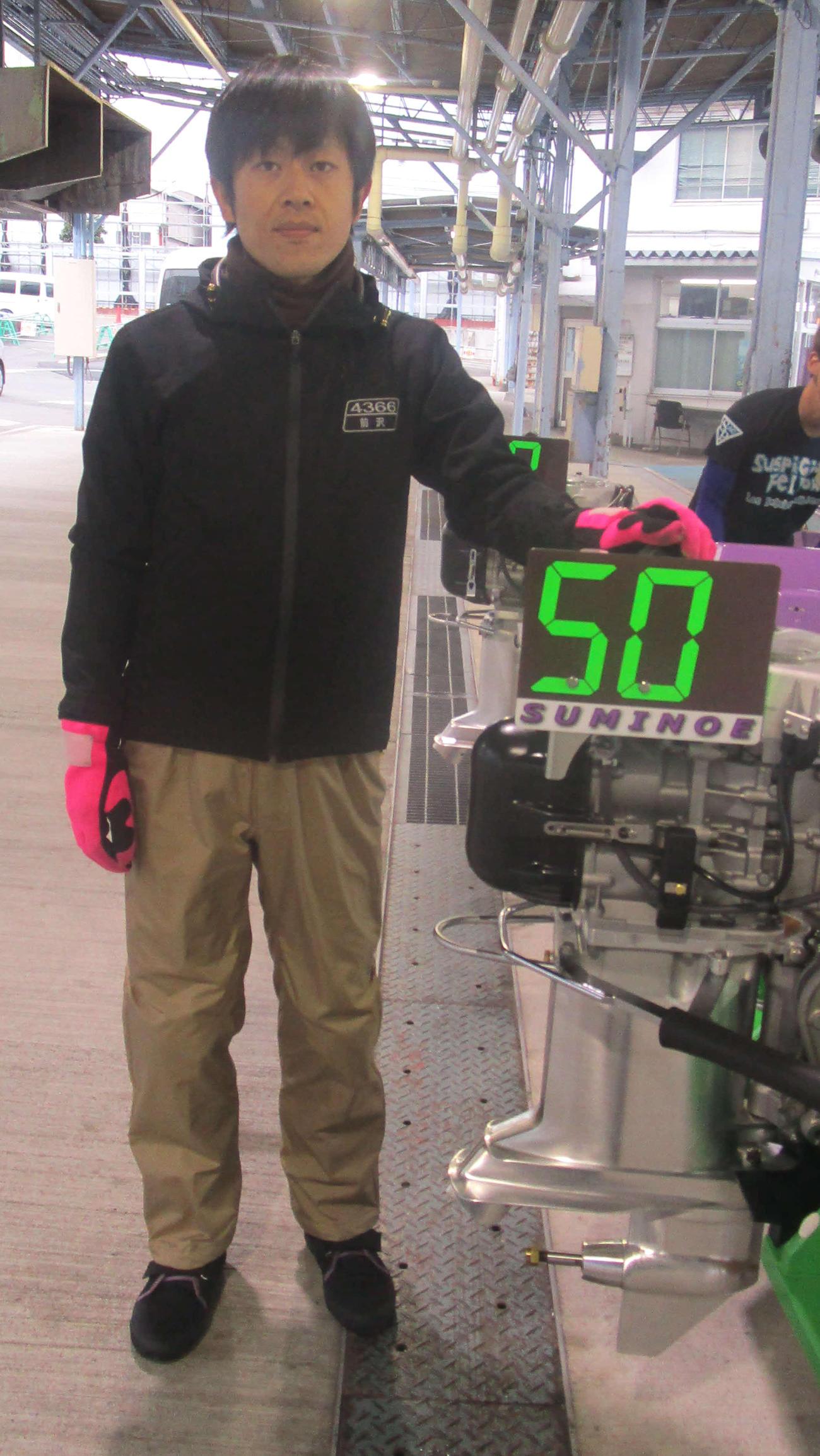 50号機をトップ級に仕上げた前沢丈史が優出一番乗りを決めた(撮影・奈島宏樹)