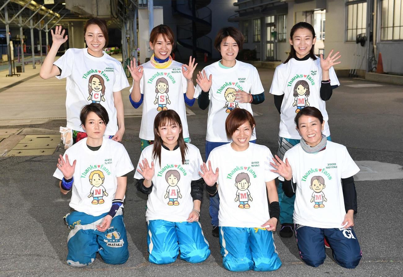 SGに挑む女子8選手(撮影・渦原淳)