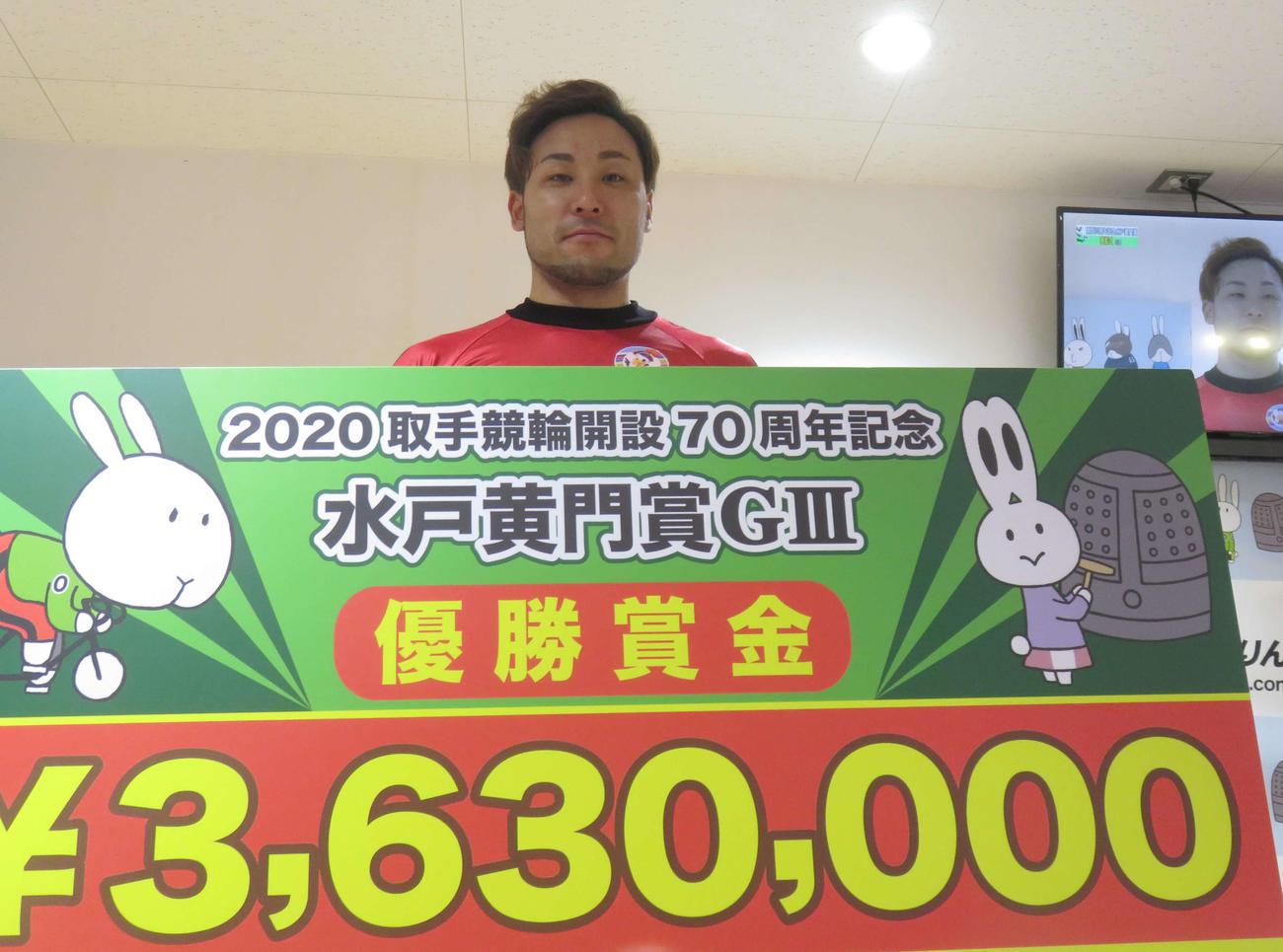 今年2度目のG3制覇を果たした郡司浩平