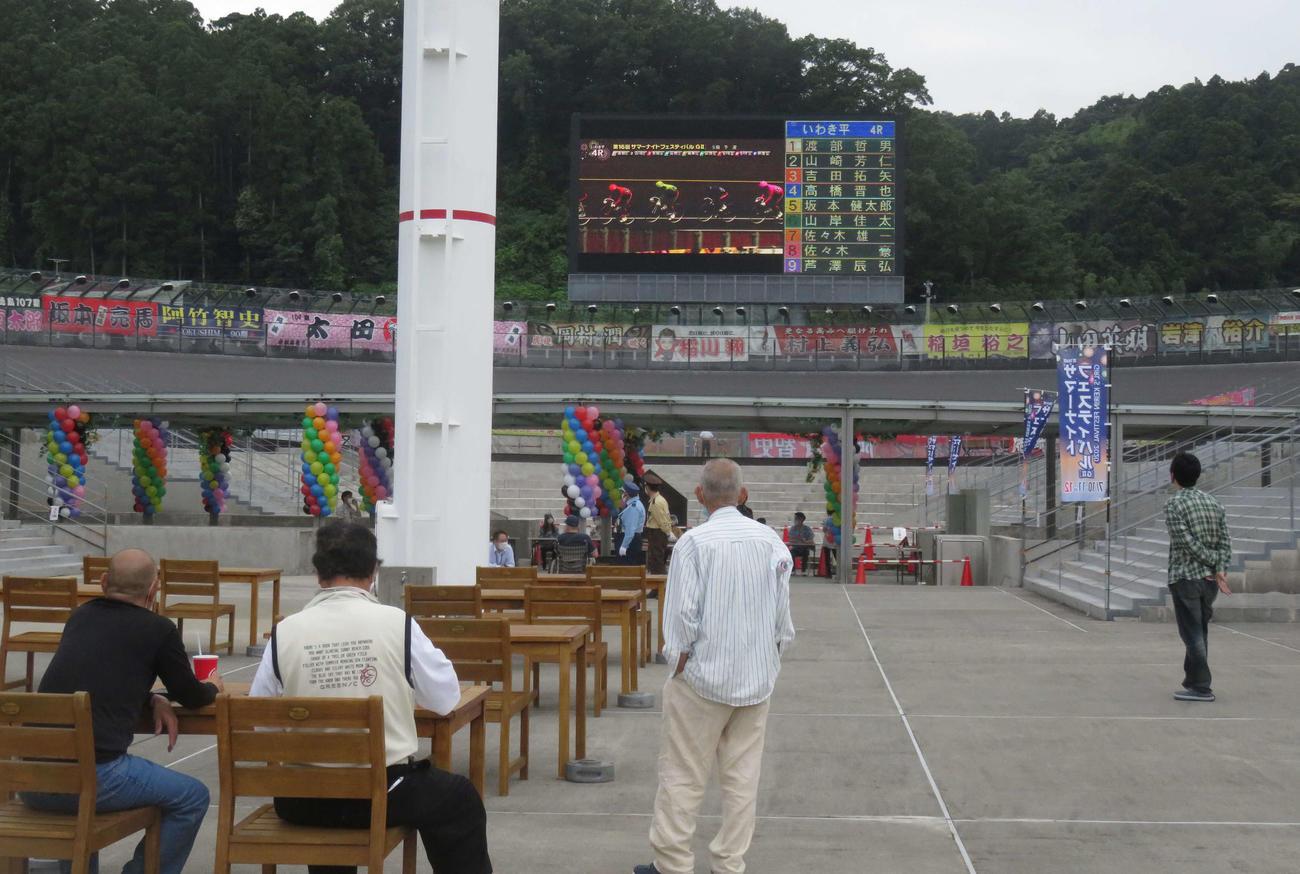 コロナ後、ファンが入場した初のビッグレースとなったいわき平競輪場(撮影・栗田文人)