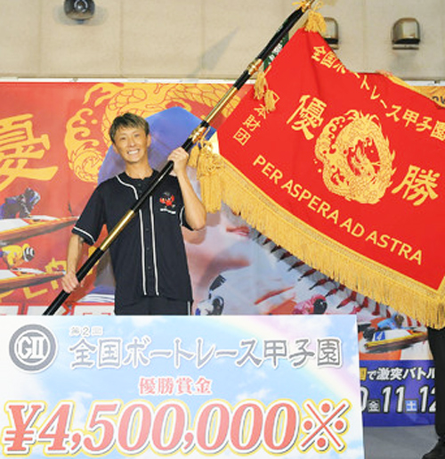 全国制覇を成し遂げ深紅の大優勝旗を掲げる峰竜太