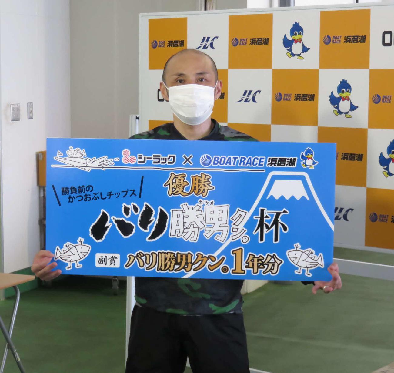岡部哲がイン逃げで約12年8カ月ぶりの優勝を決めた