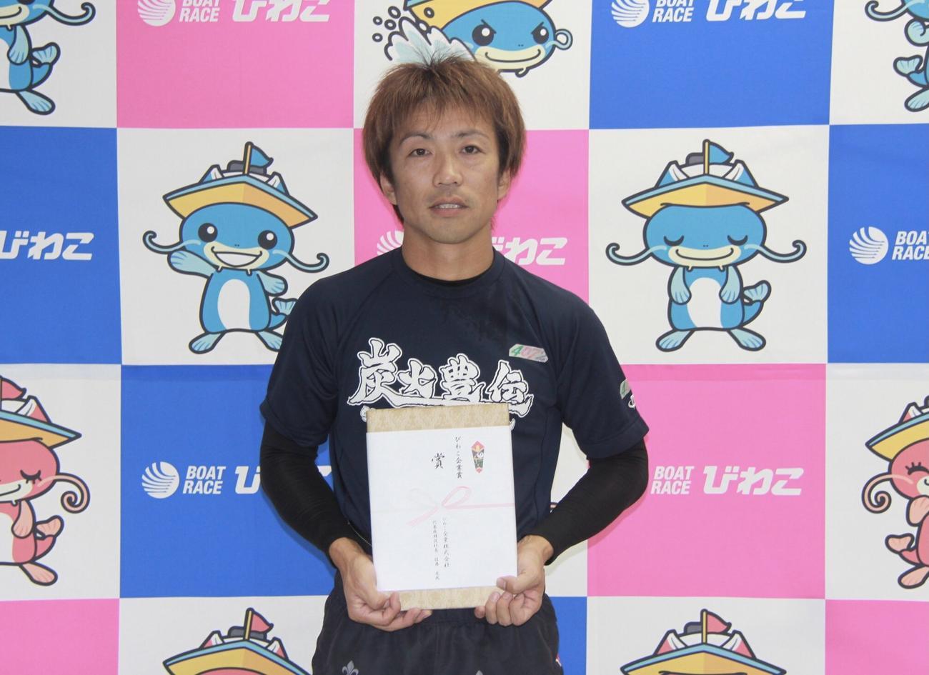 8年8カ月ぶりもお構いなし! 森永淳がまくり差しで、びわこ初優出初優勝を飾った