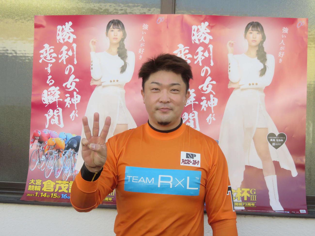 菊地圭尚が節目の300勝を達成した