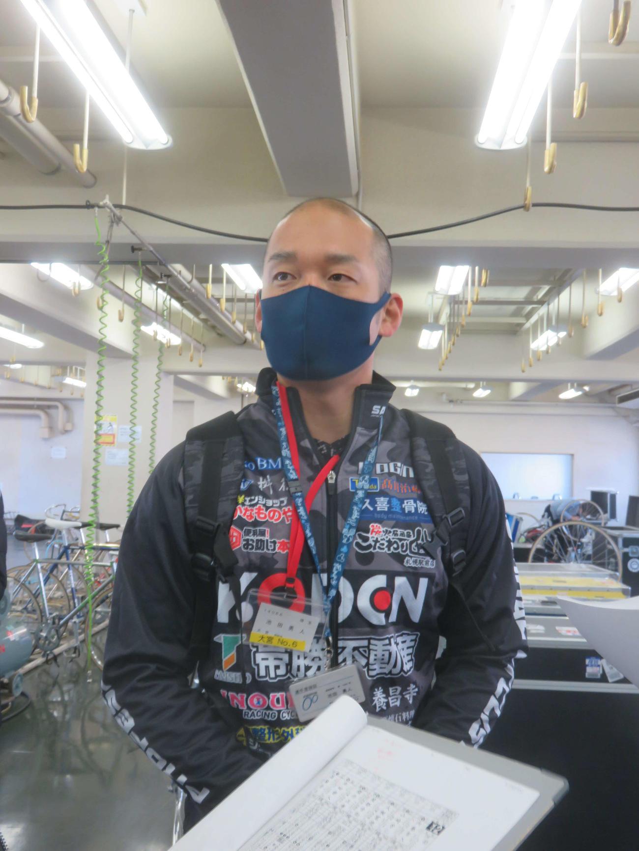 池田勇人が地元でけがからの復帰戦に挑む