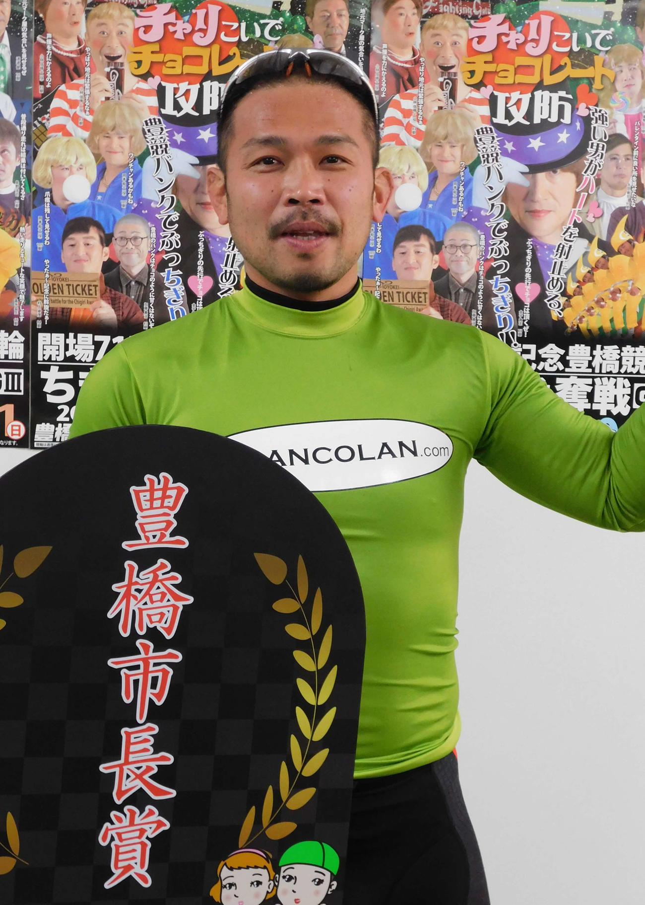 3年ぶりにG3優勝を飾った吉田敏洋