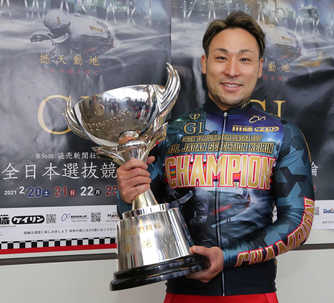 地元バンクで優勝して笑顔で写真に納まる郡司浩平(撮影・丹羽敏通)