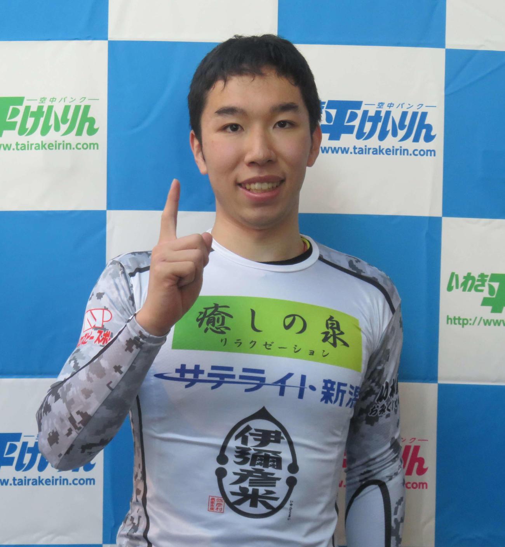 オープニングレースを快勝した菊池岳仁(撮影・栗田文人)