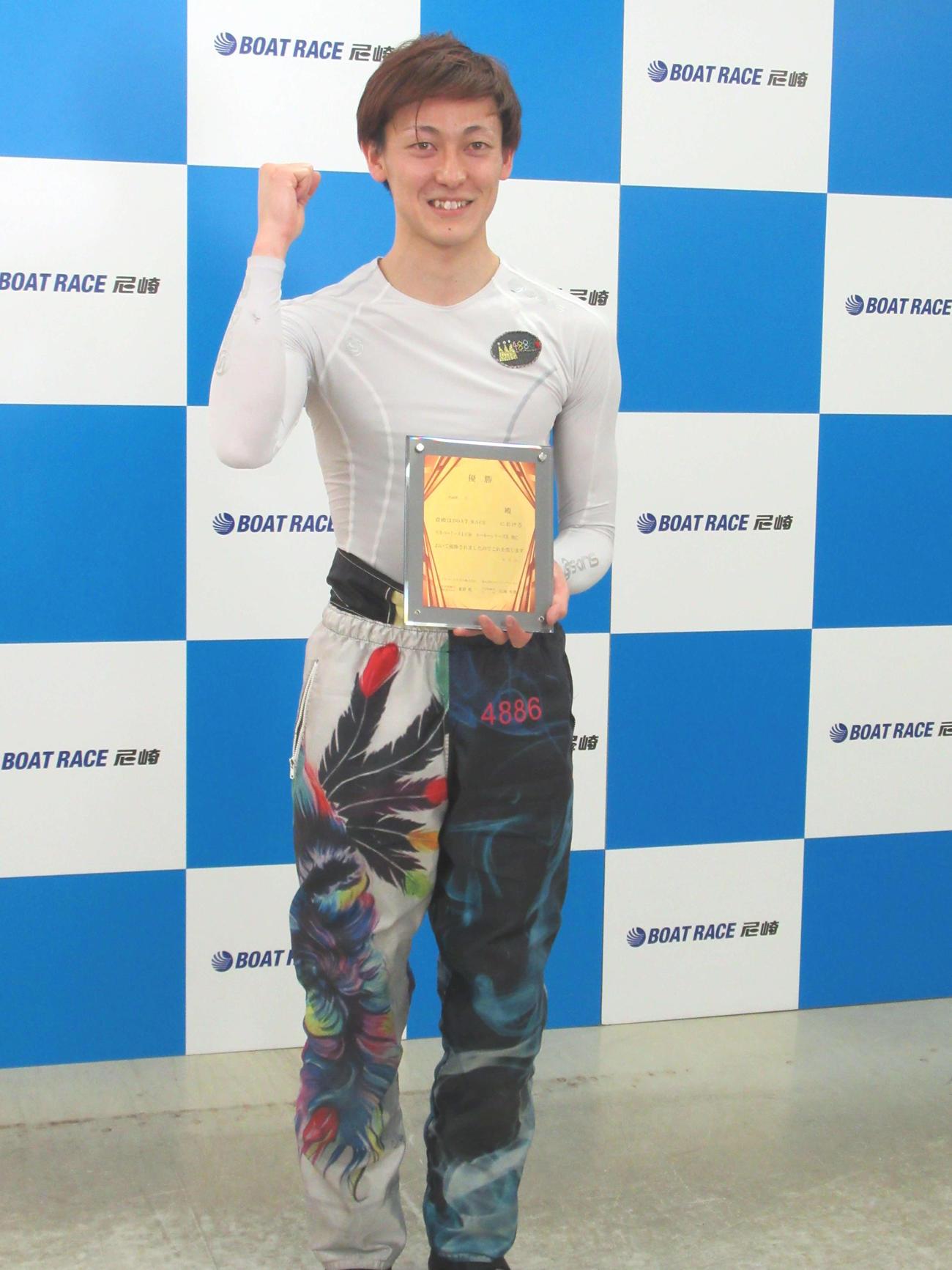 入海馨が逃げ切って、ルーキーシリーズ初優勝を飾った(撮影・奈島宏樹)