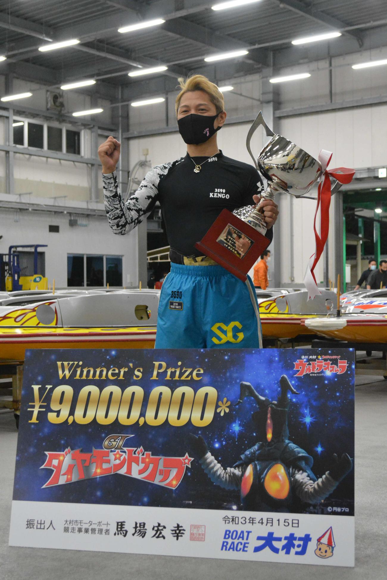 浜野谷憲吾が逃げ圧勝し、18年10月以来のG1Vを飾った