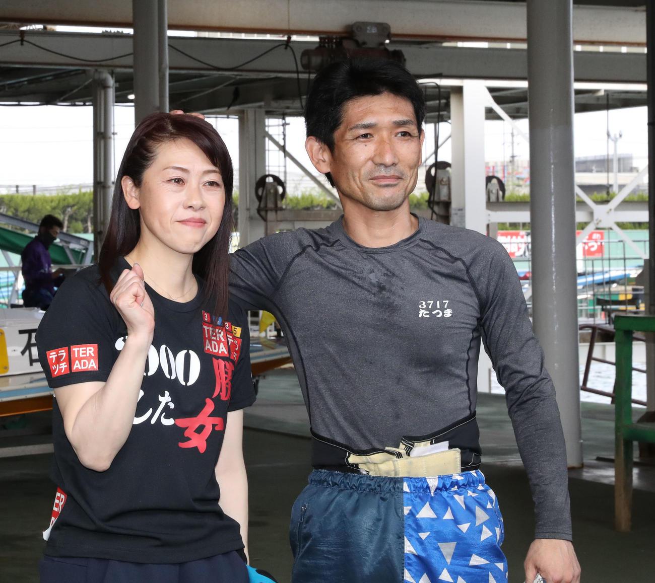立間充宏(右)が妻・寺田千恵(左)とともに準優進出を目指す
