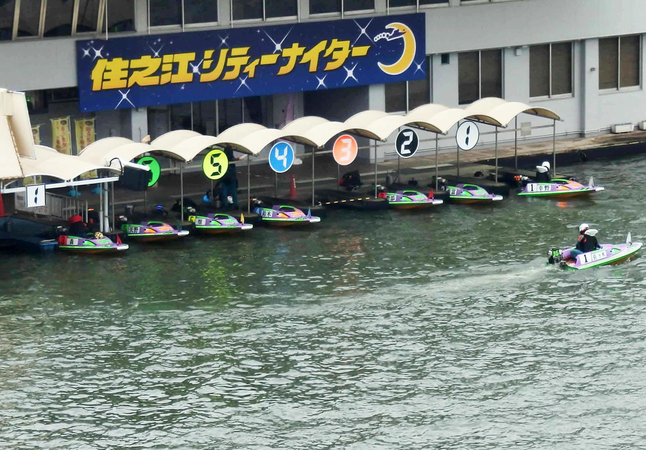 13日に続いて、またも封鎖された住之江の3枠ピット(撮影・東和弘)