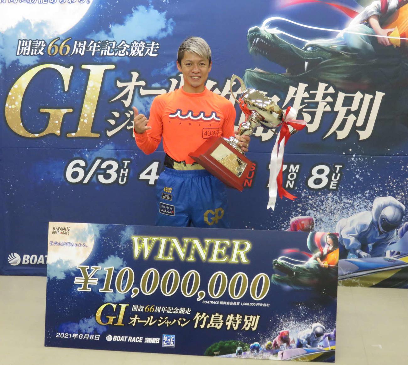 平本真之が待望の蒲郡G1初優勝を決めた