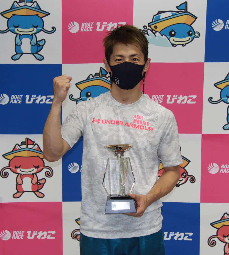 荒れ水面もお構いなし! 森野正弘がきっちり逃げて通算7回目の優勝を飾った