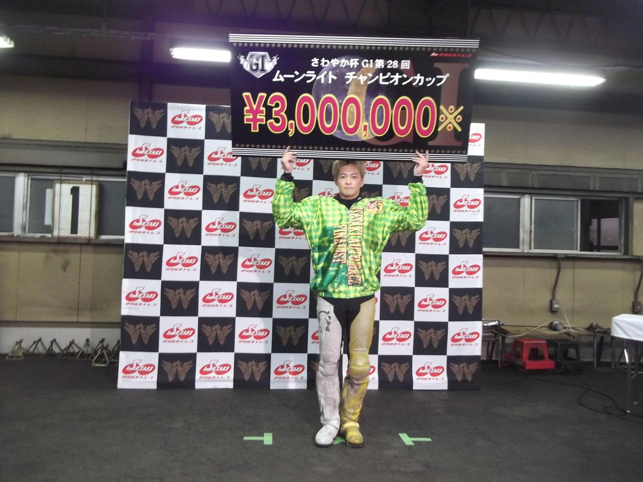 地元の早川清太郎が大会5度目の優勝を飾った