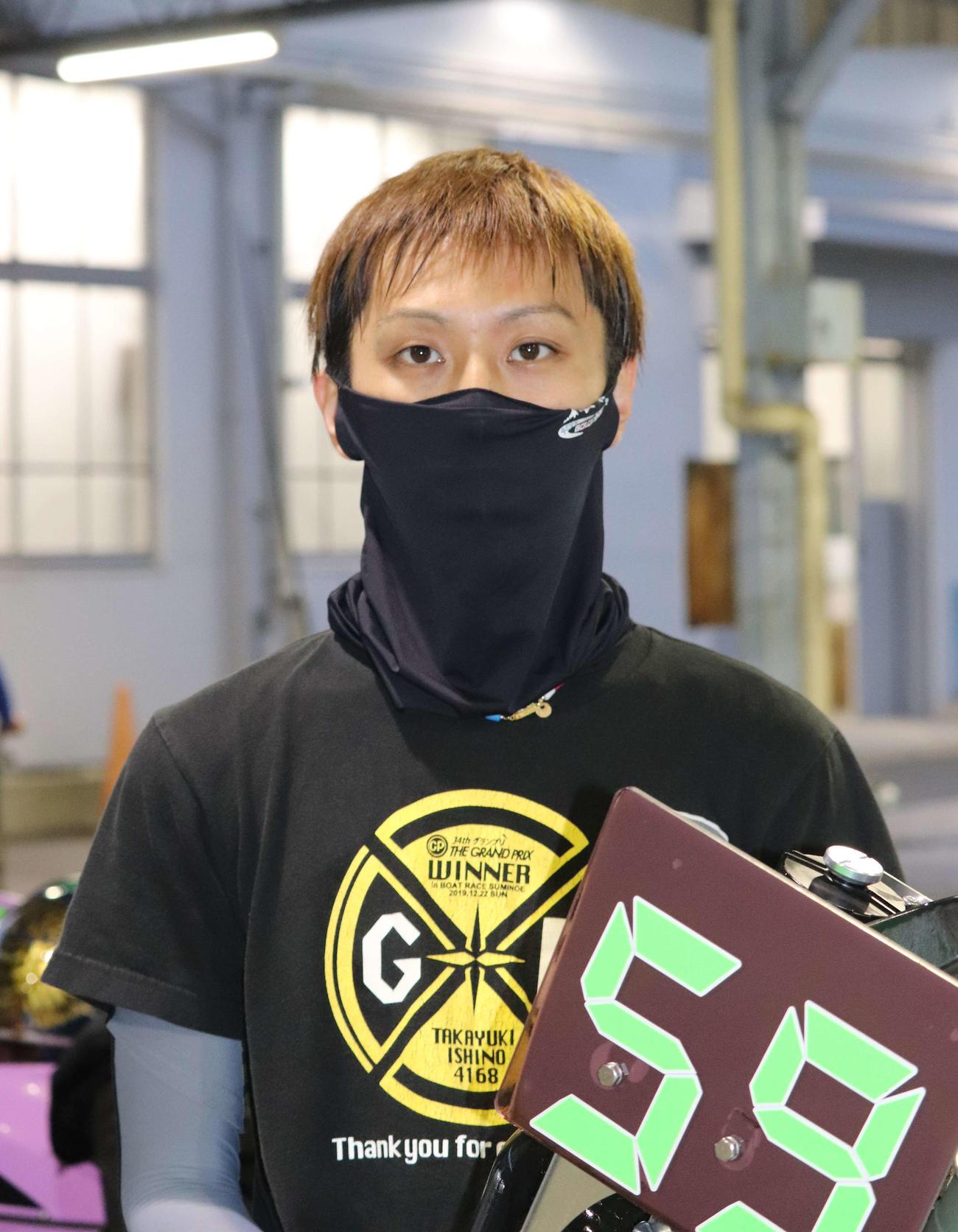 2日目11R、藤山雅弘が混戦を突いて台頭する