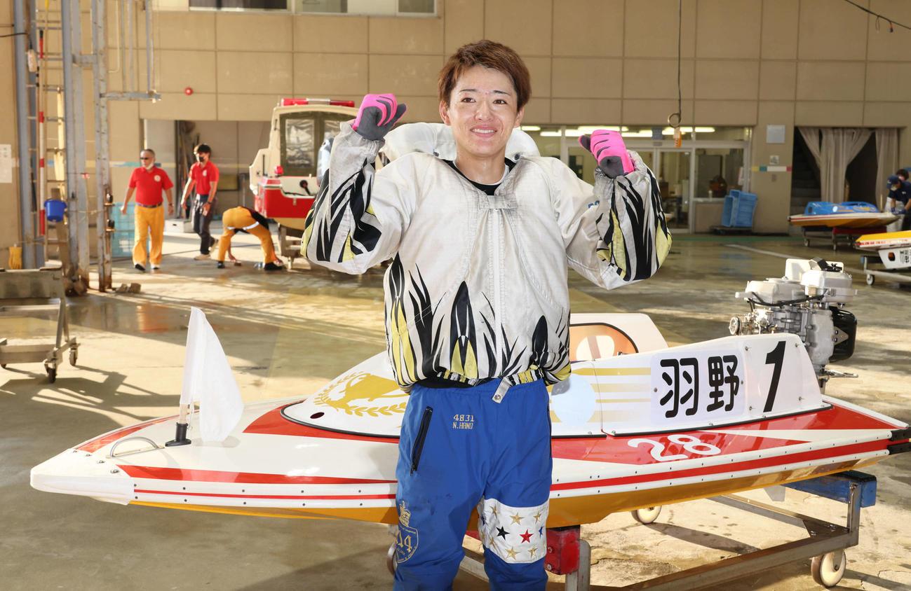 ヤングダービー最終日 優勝戦12R、優勝しボートの前で喜ぶ羽野直也(撮影・加藤孝規)