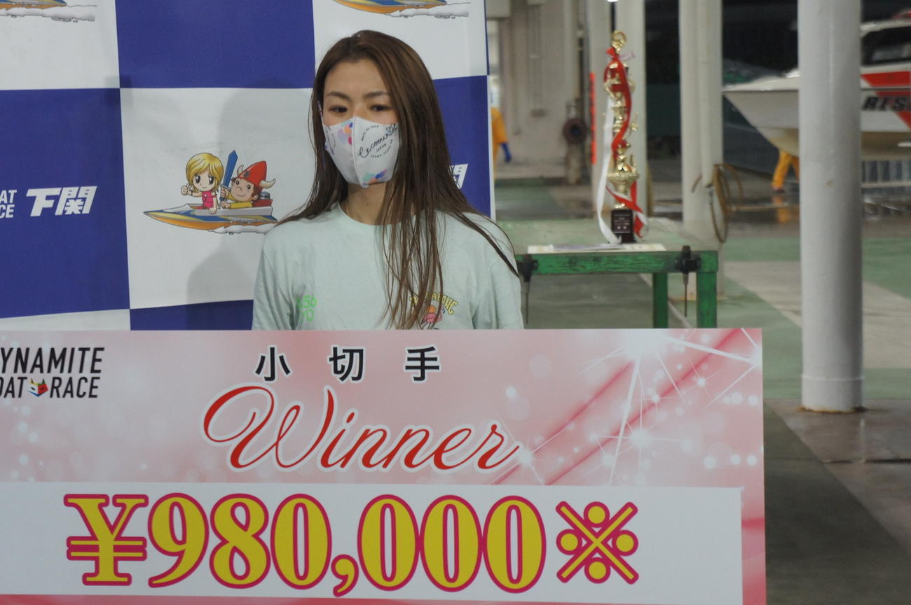 鎌倉涼がイン速攻で今年5回目の優勝を飾った