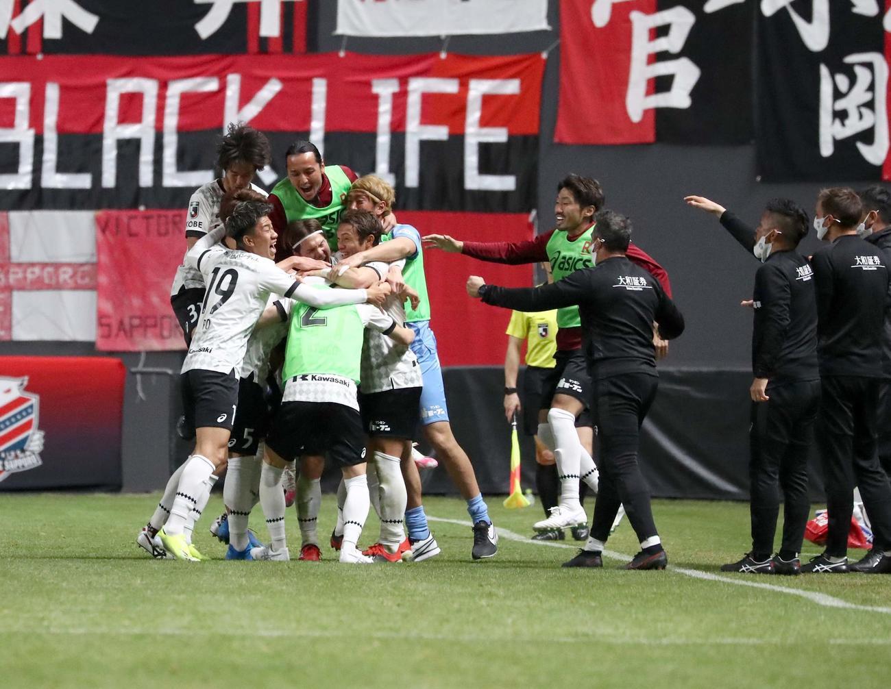 札幌対神戸 後半41分、MF山口が勝ち越しゴール決め、沸く神戸の選手たち(撮影・黒川智章)