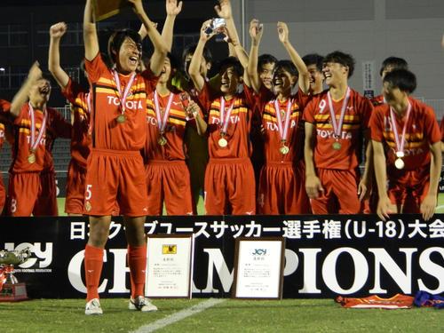 優勝した名古屋U-18のメンバー