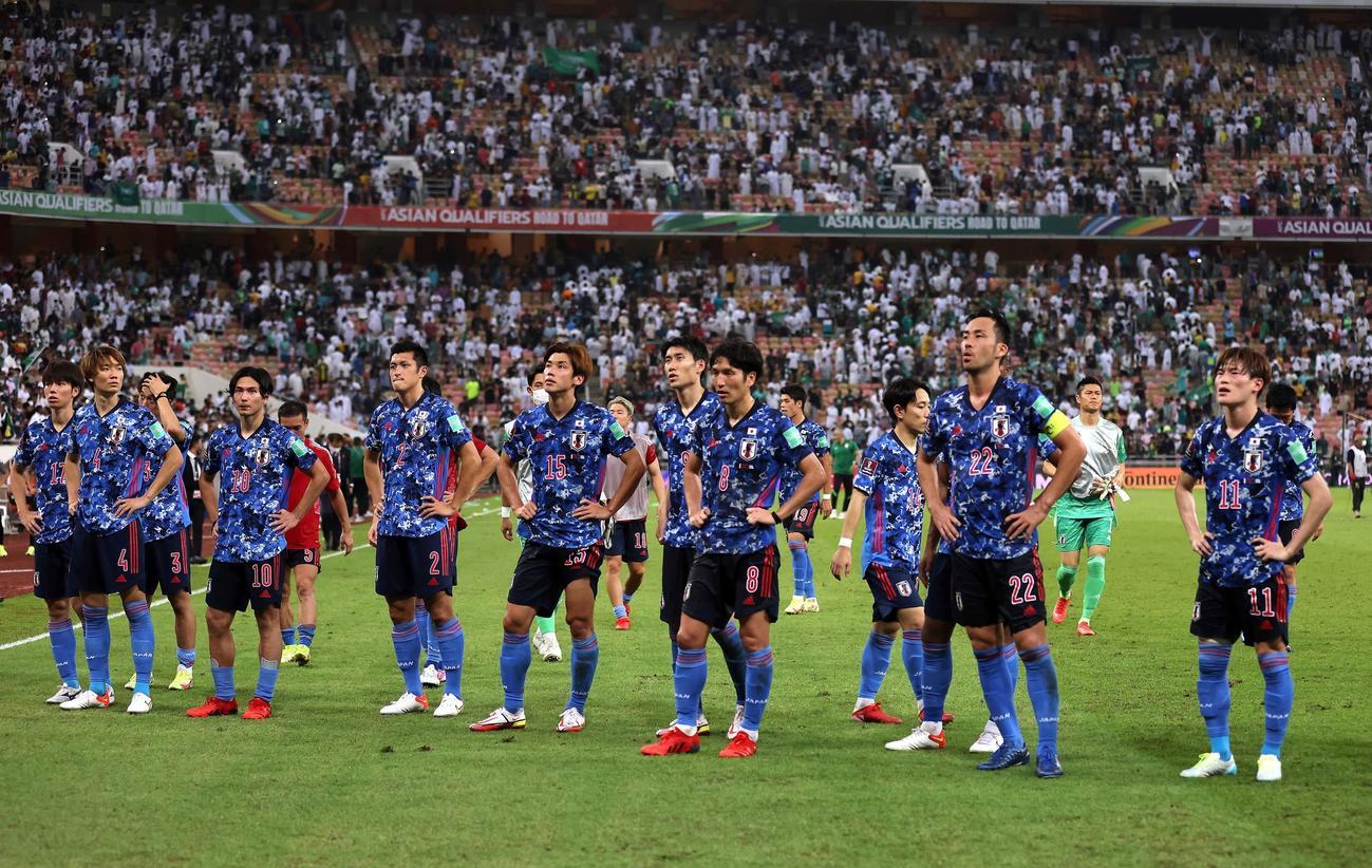 サッカー 日本代表 サウジ戦