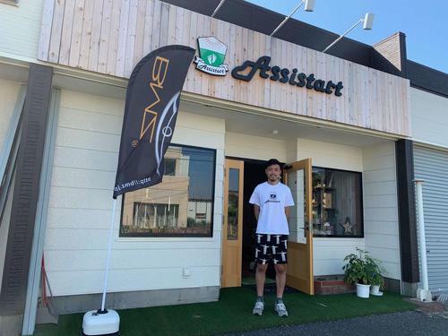 鹿嶋市内にインソール専門店「アシスタート」をオープンさせた、元鹿島のMF青木剛