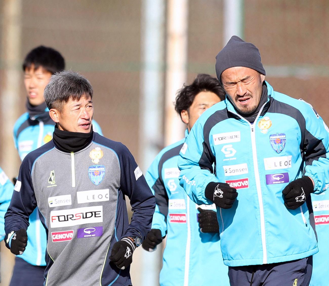 並んでランニングする横浜FC時代の大久保哲哉(右)とカズ(2017年1月23日撮影)