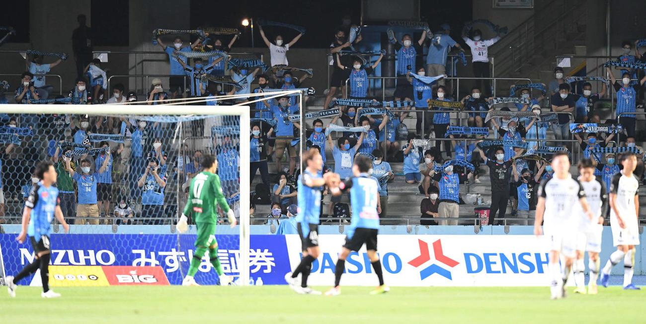 7月11日、ヘディングシュートを決めた川崎F・MF家長(中央左)に向けてタオルを掲げて祝福するサポーター