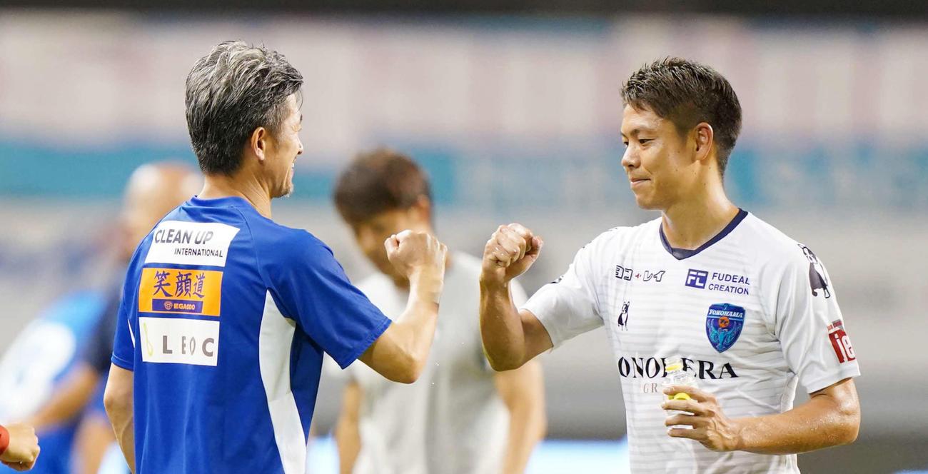 横浜FC・FWカズ(左)とタッチをかわすDF伊野波(2020年8月5日撮影)