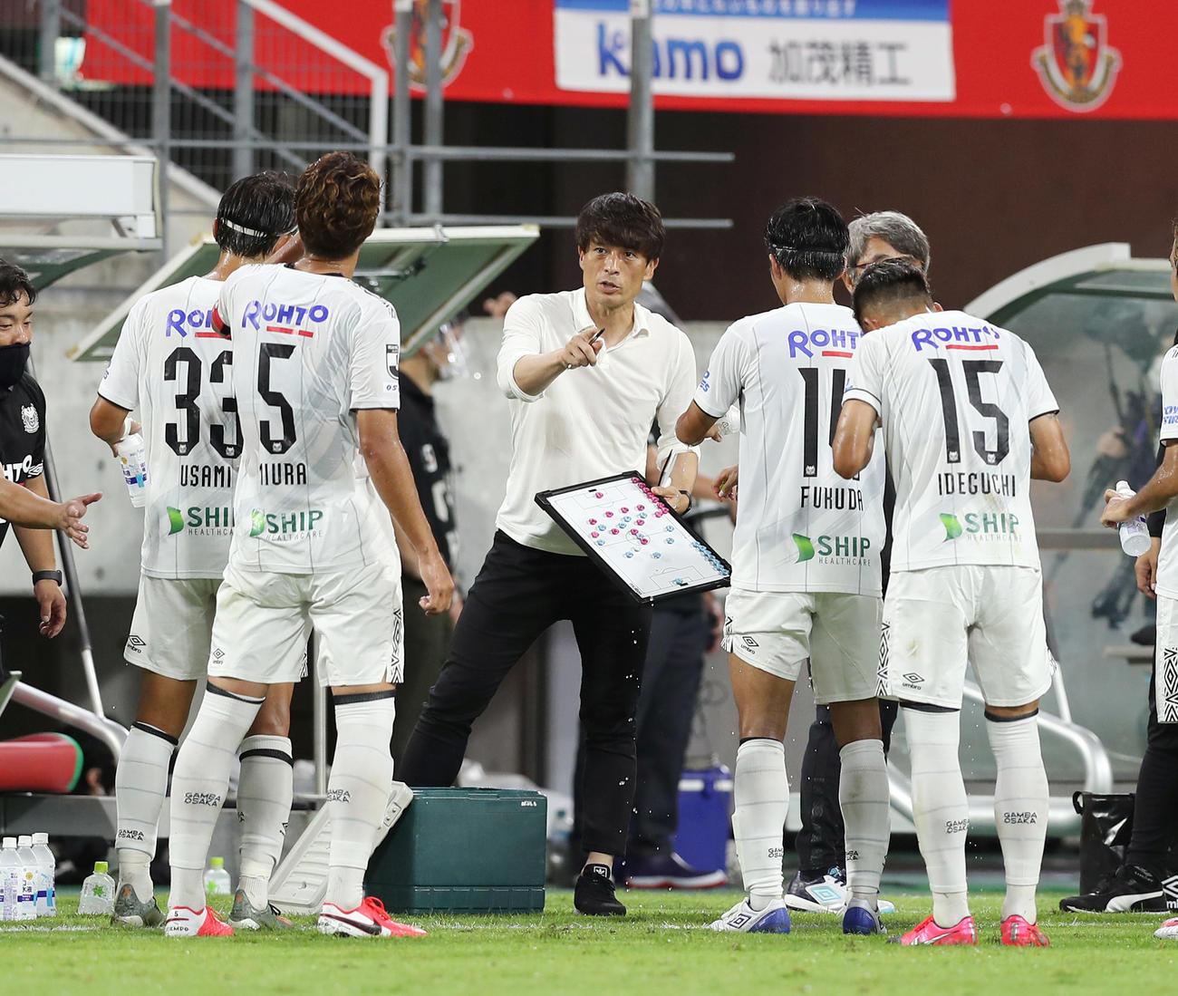 20年7月8日、名古屋戦の前半、給水タイム中に選手に指示を出すG大阪宮本監督(中央)