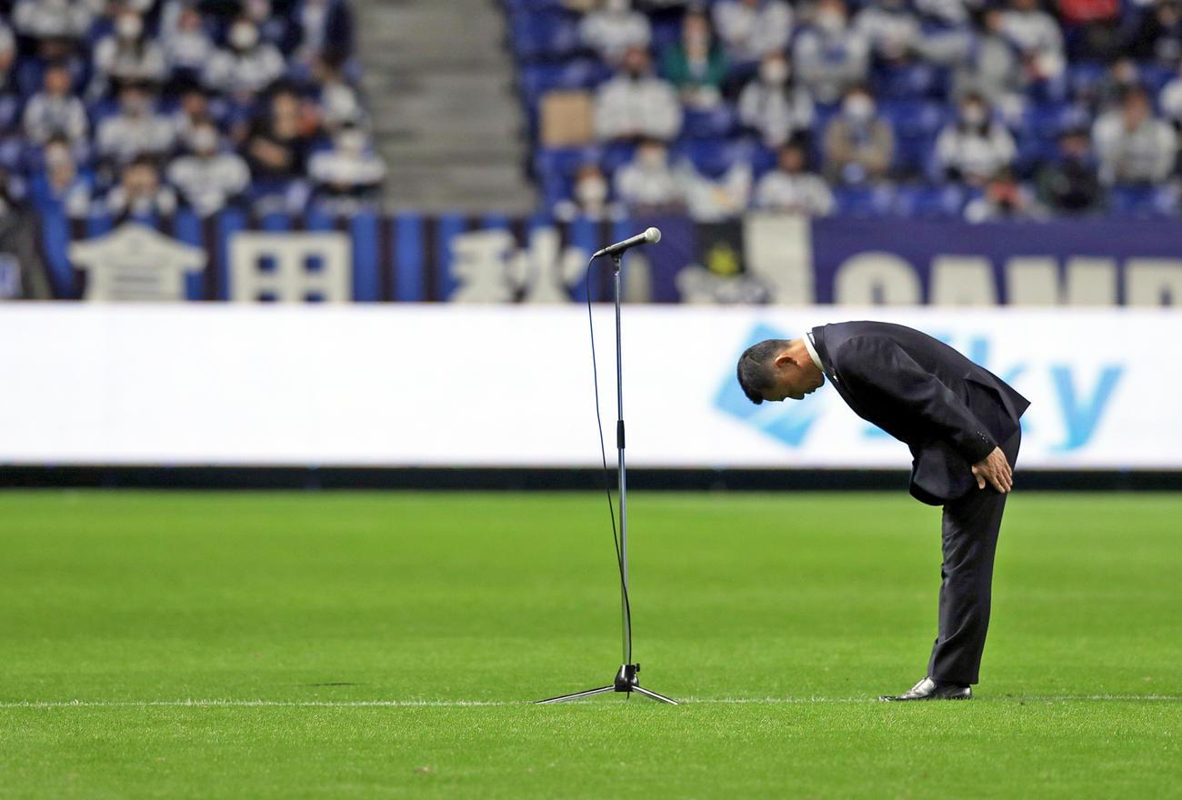 20年10月31日、G大阪FWアデミウソンの不祥事について謝罪する小野社長