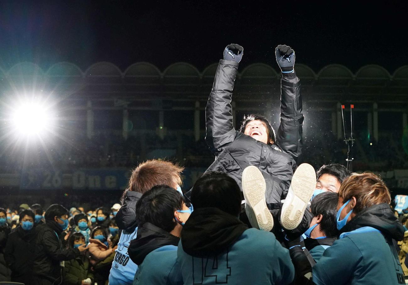 チームメートから胴上げされる中村憲剛さん(2020年12月21日)