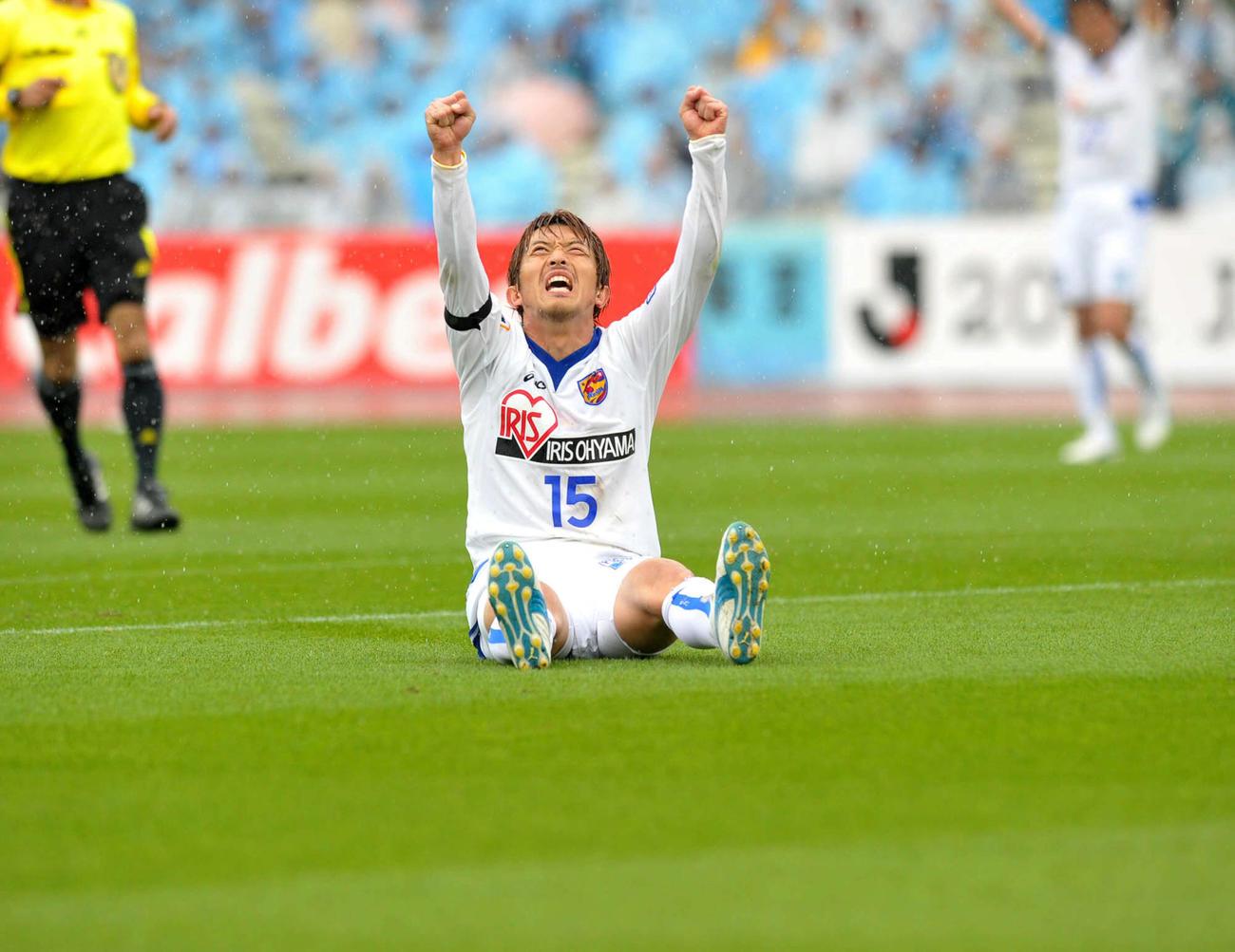 11年4月23日、川崎F対仙台 後半28分、同点ゴールを決め、天を仰ぎながら両腕を突き上げる仙台FW太田
