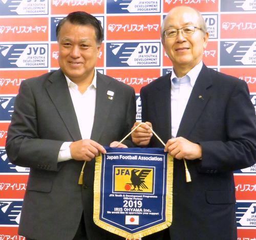 パートナーシップ契約を締結したJFA田嶋幸三会長(左)とアイリスオーヤマの大山健太郎会長(撮影・浜本卓也)