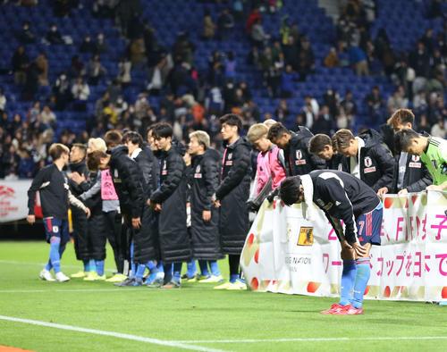 日本対ベネズエラ 試合後、スタンドに向かって一礼する柴崎(右手前)らイレブン(撮影・河野匠)