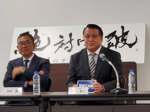 ACL出場クラブミーティングに出席したJFA田嶋会長(右)とJリーグ村井チェアマン