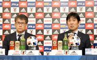 関塚技術委員長、森保ジャパン選考過程など再検証へ - 日本代表 : 日刊スポーツ