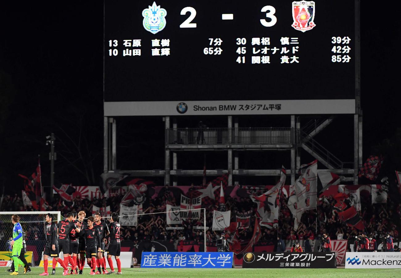 湘南対浦和 開幕戦を逆転勝利で飾った浦和(撮影・たえ見朱実)