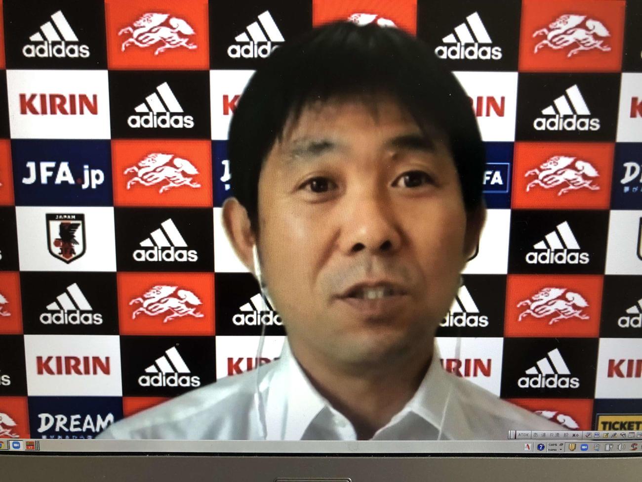 帰国後にオンラインで取材対応した日本代表の森保監督