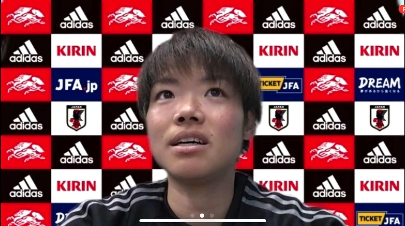 オンライン取材に応じる、なでしこジャパン初招集のFW浜田遥