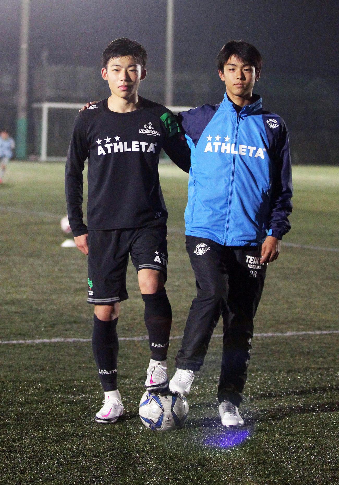 U-15日本代表候補に選出されたDF内山開翔(左)とMF広井蘭人