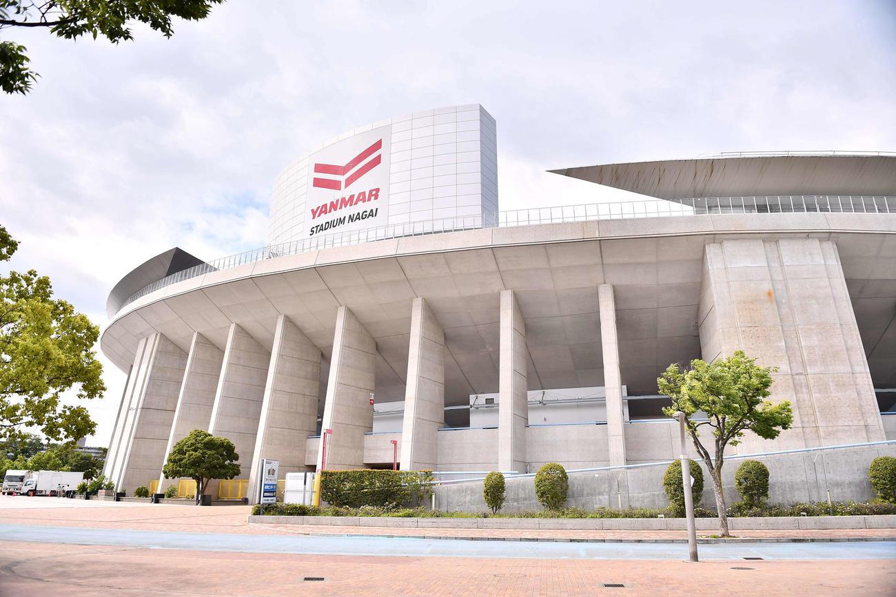 ヤンマースタジアム長居(2021年5月2日)