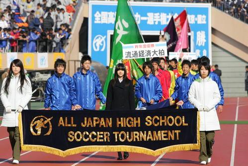 第87回全国高校サッカー選手権開会式 行進する応援マネージャーの逢沢りな(前列中央)=2008年12月30日