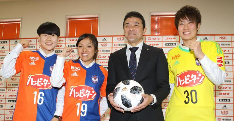 nikkansport.com @ mobile新潟L平尾新天地でリスタート ケガで昨季長期離脱